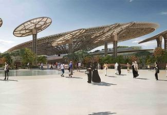 Expo Dubai - Básico II